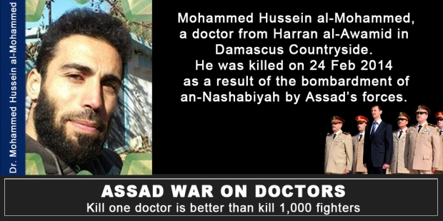 syria_assad_war_crimes_murder_bomb39