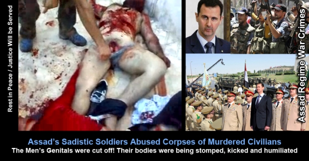 Syria widespread acts of brutality against its own citizens