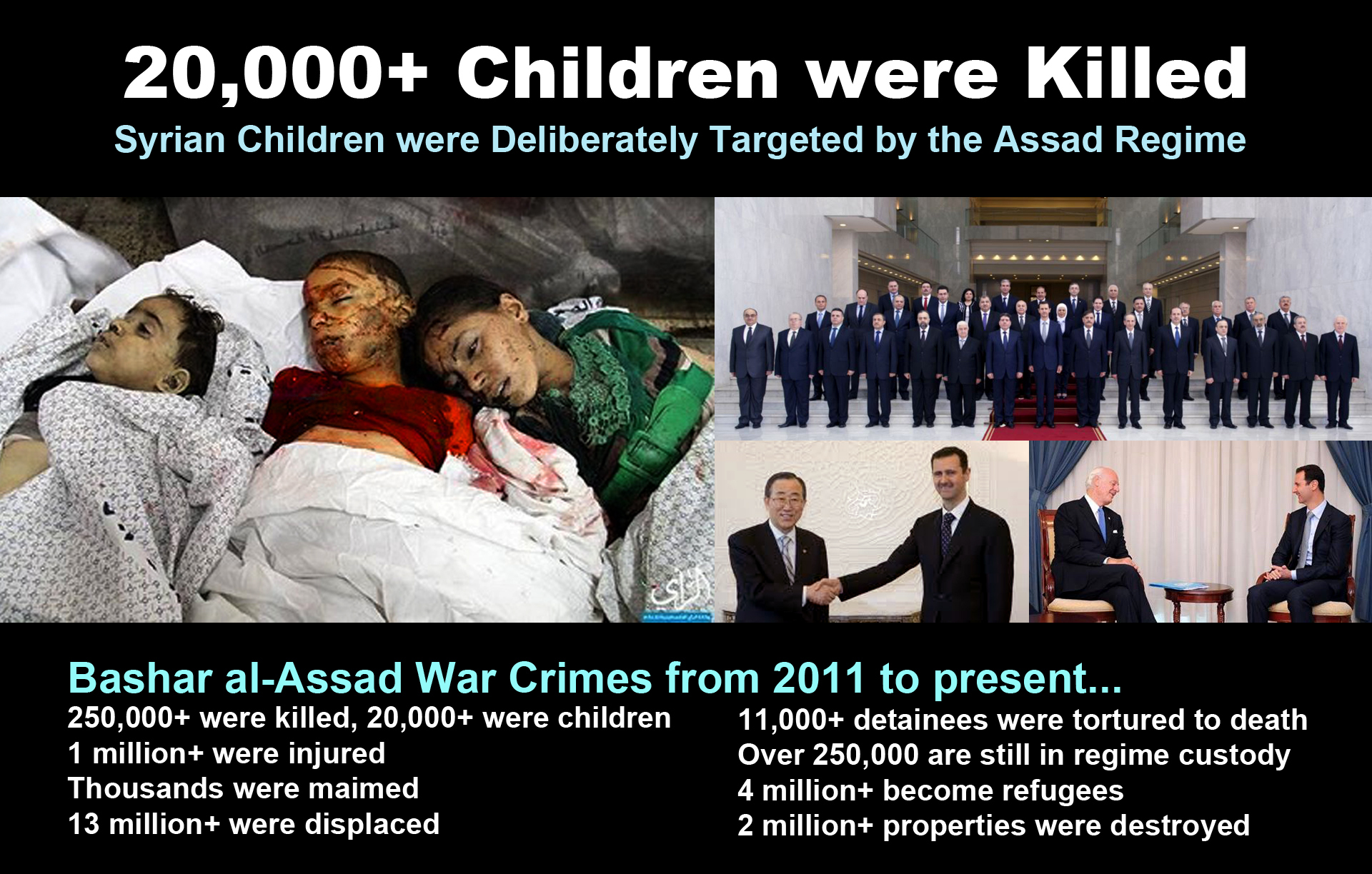 آه برحال اطفال مسلمانان